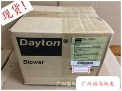 现货供应DAYTON风机(1TDP5, 4C442, 4C4