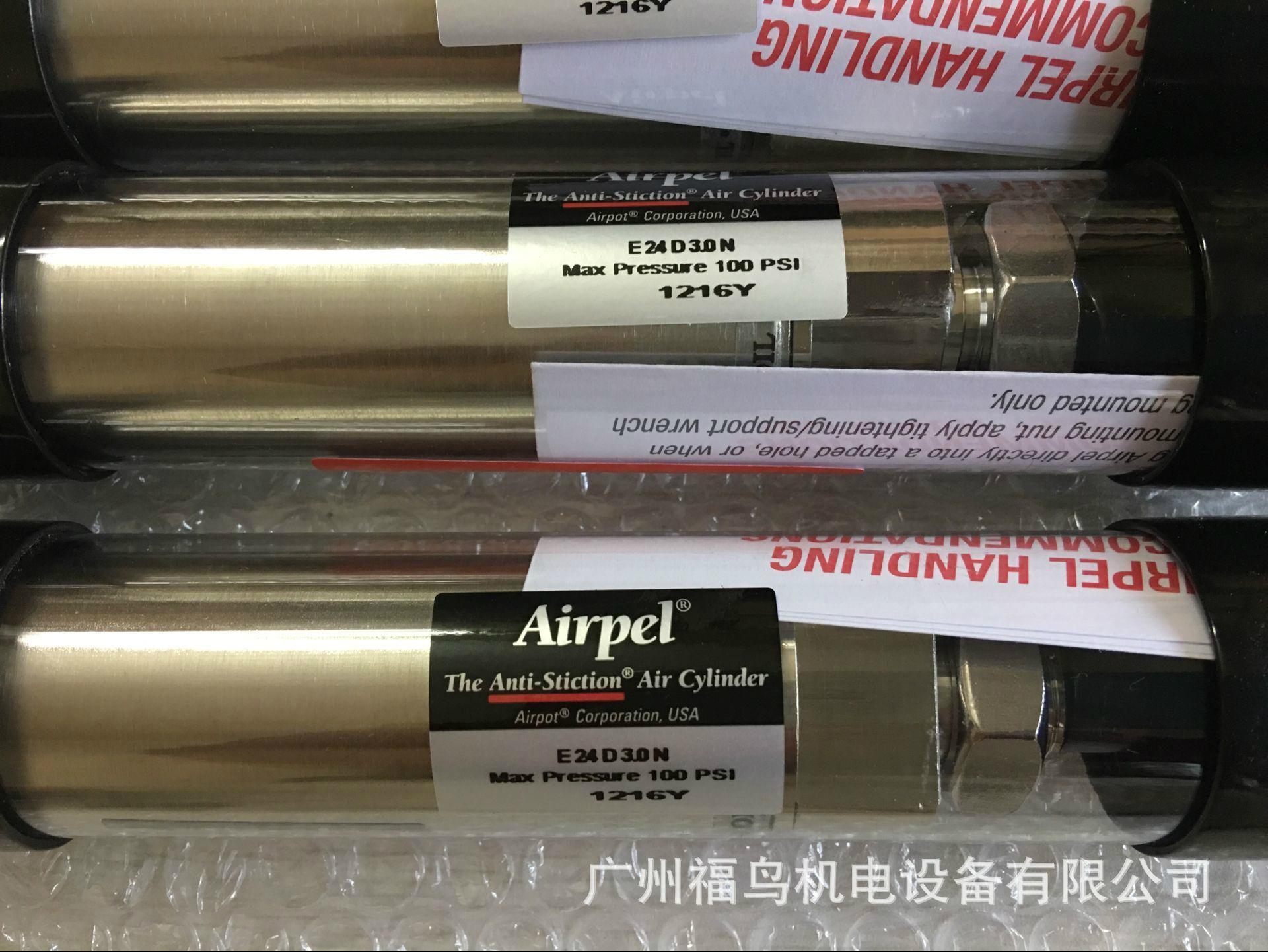 供应AIRPEL/AIRPOT玻璃气缸, 低摩擦气缸(E24D3.0N) 7