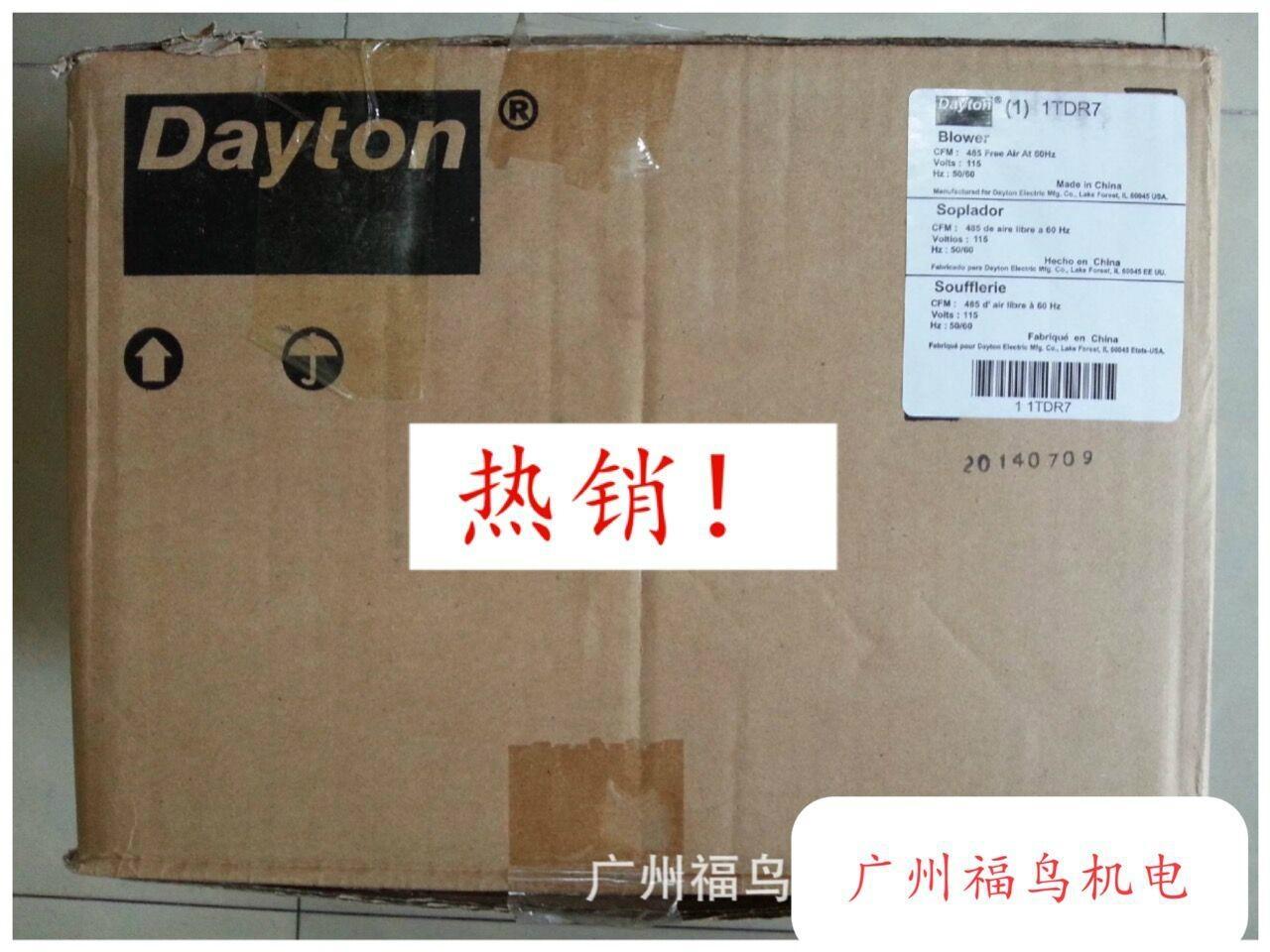 DAYTON风机  型号: 1TDR7