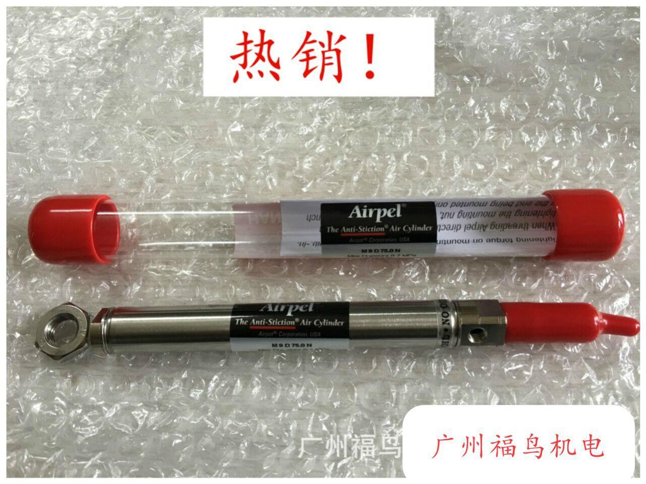 AIRPEL玻璃气缸, 型号: M9D75.0N