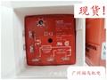 NCC时间继电器,  型号: Q3T-00010-321