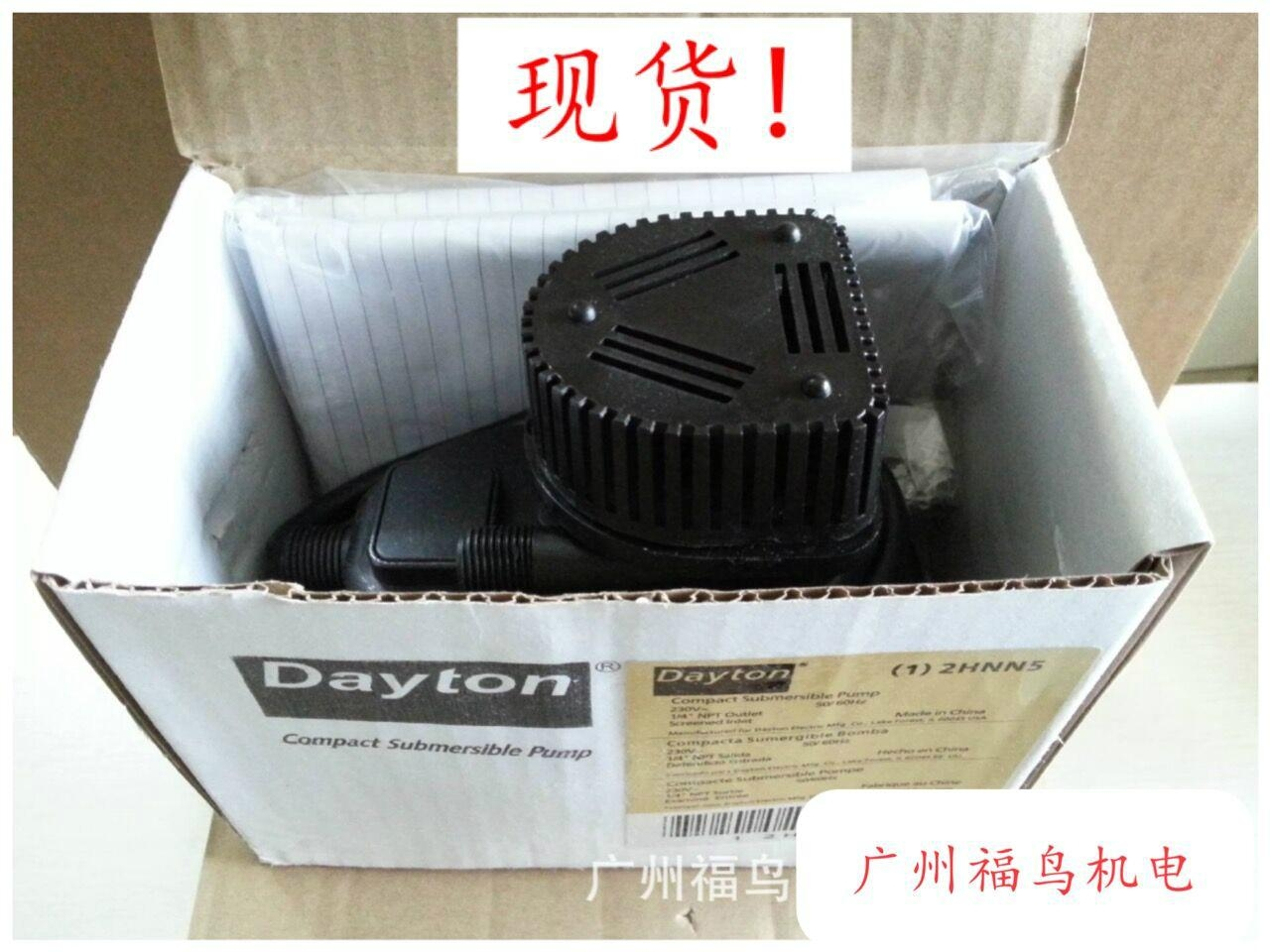 DAYTON水泵, 現貨型號:2HNN5