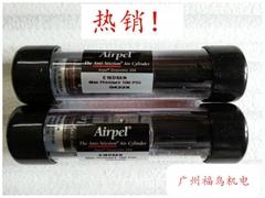 供应AIRPEL/AIRPOT玻璃气缸, 低摩擦气缸(E16