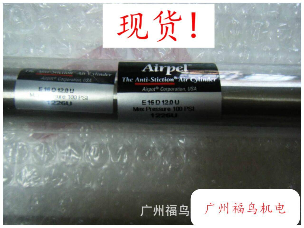AIRPEL玻璃气缸, 型号: E16D12.0U