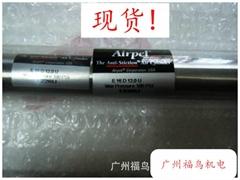 现货供应AIRPEL/AIRPOT玻璃气缸, 低摩擦气缸(E16D12.0U)