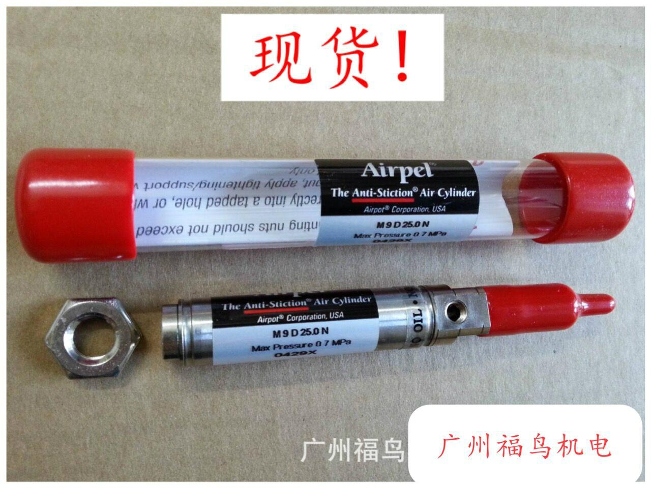 AIRPEL玻璃气缸, 型号: M9D25.0N