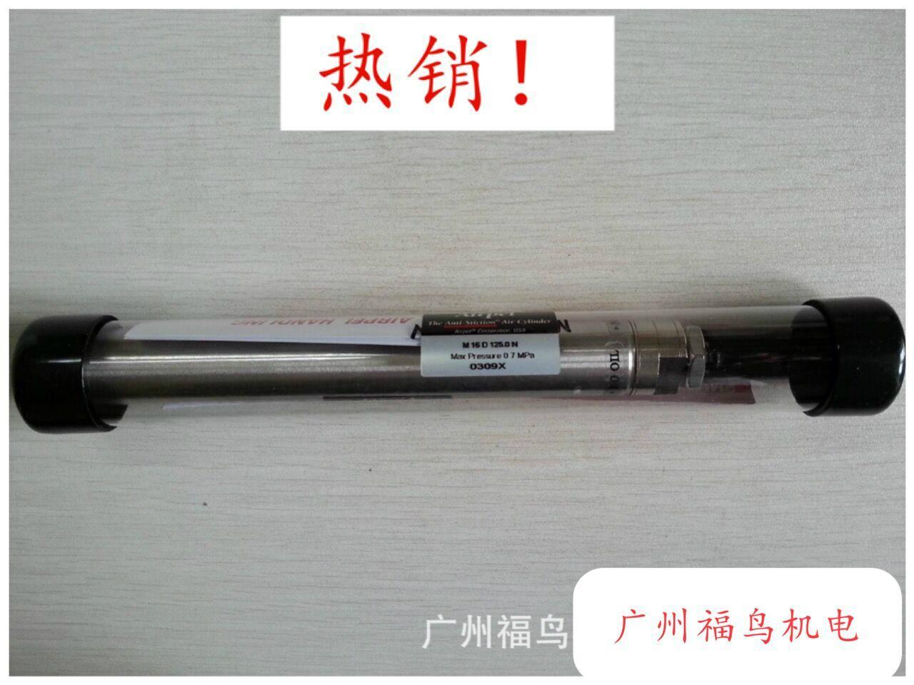 AIRPEL玻璃气缸, 型号: M16D125.0N