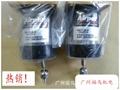 AIRPOT气缸,  型号: 69798-5