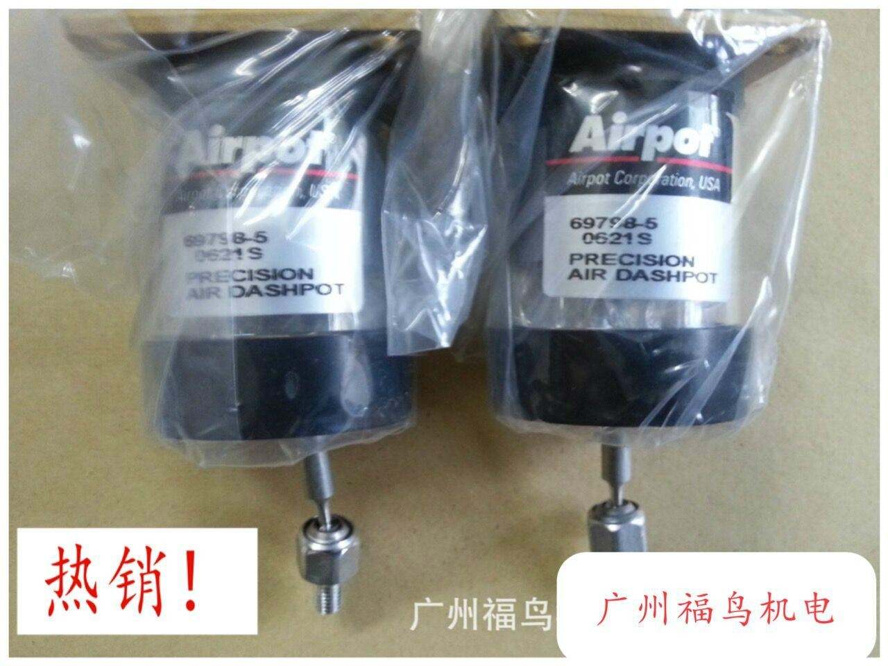 AIRPOT玻璃气缸,  型号: 69798-5