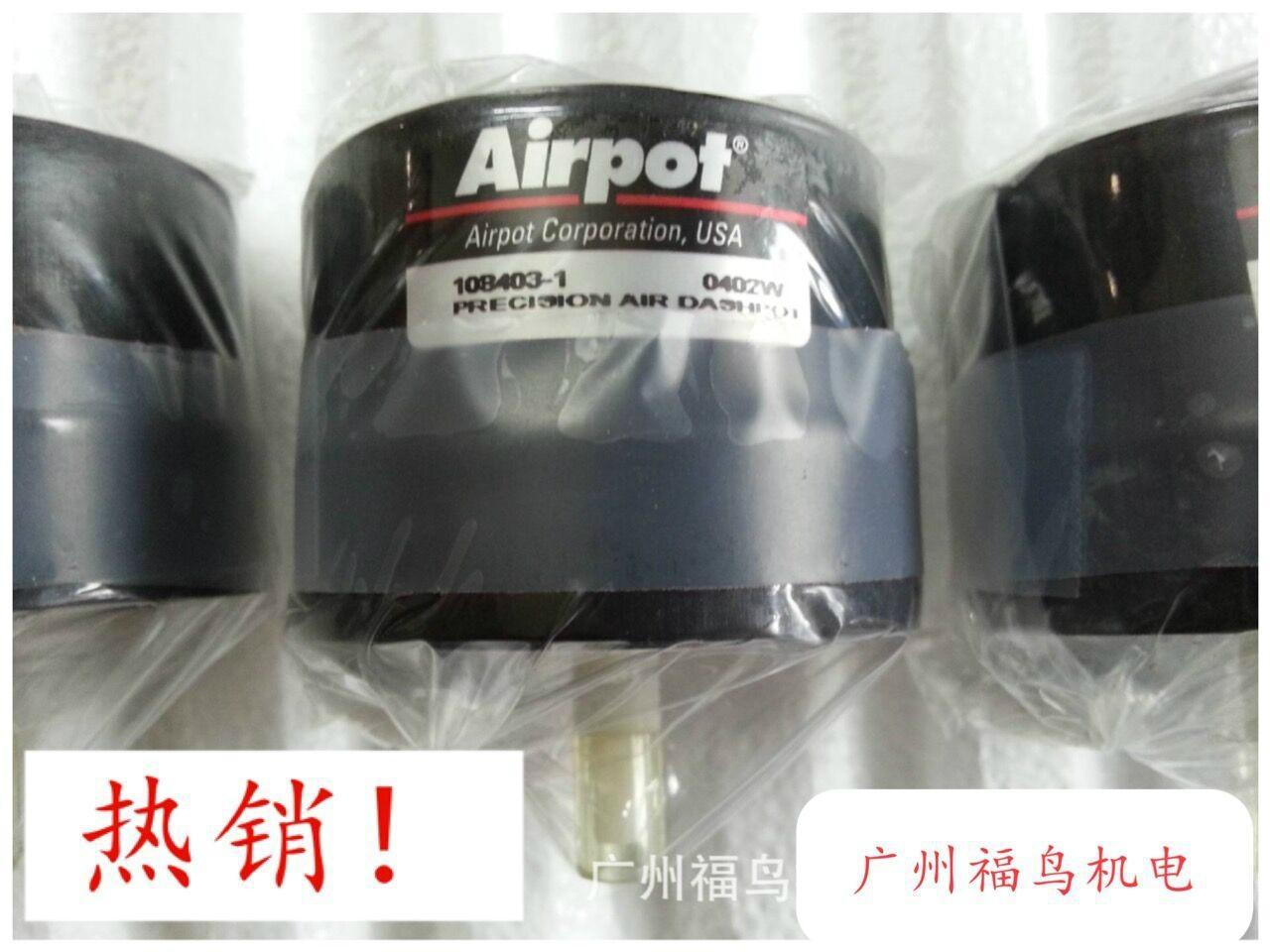 AIRPOT气缸,  型号: 108403-1