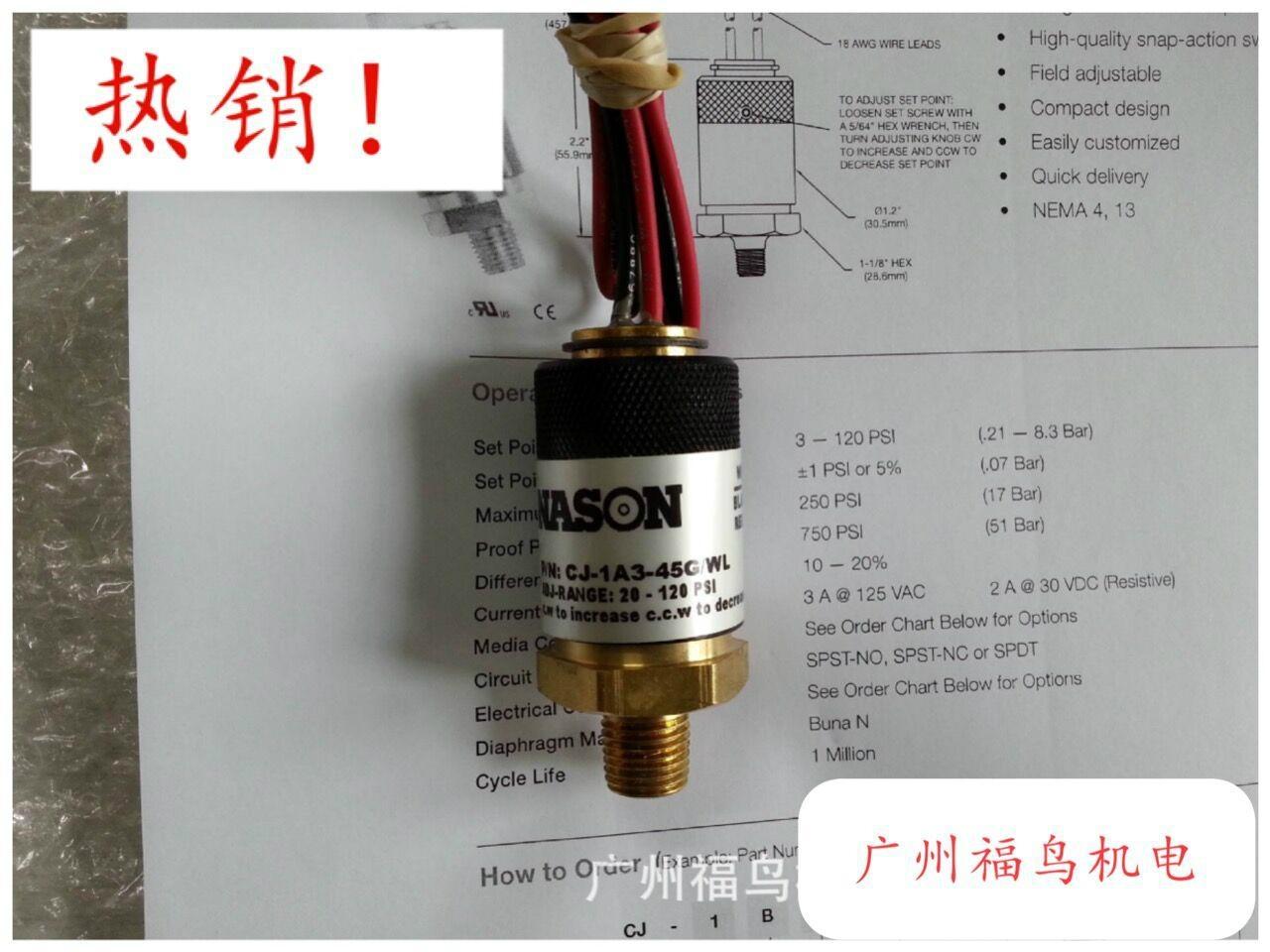 NASON压力开关, 型号: CJ-1A3-45G/WL