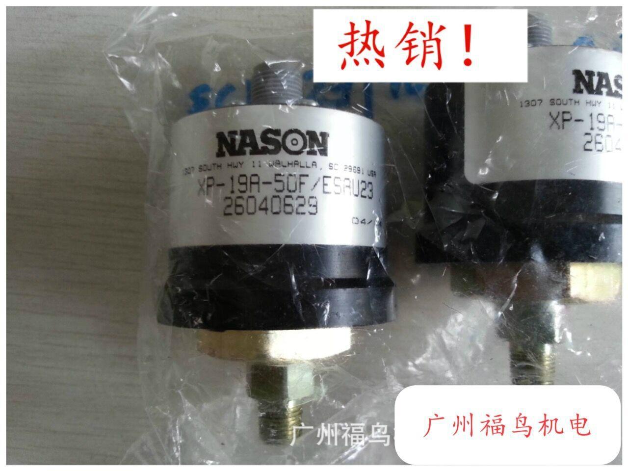 NASON壓力開關, 型號: XP-19A-50F/ESAU23