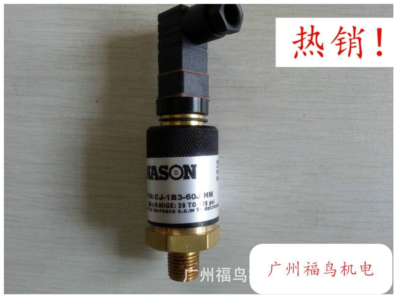NASON压力开关, 型号: CJ-1B3-60J/HM