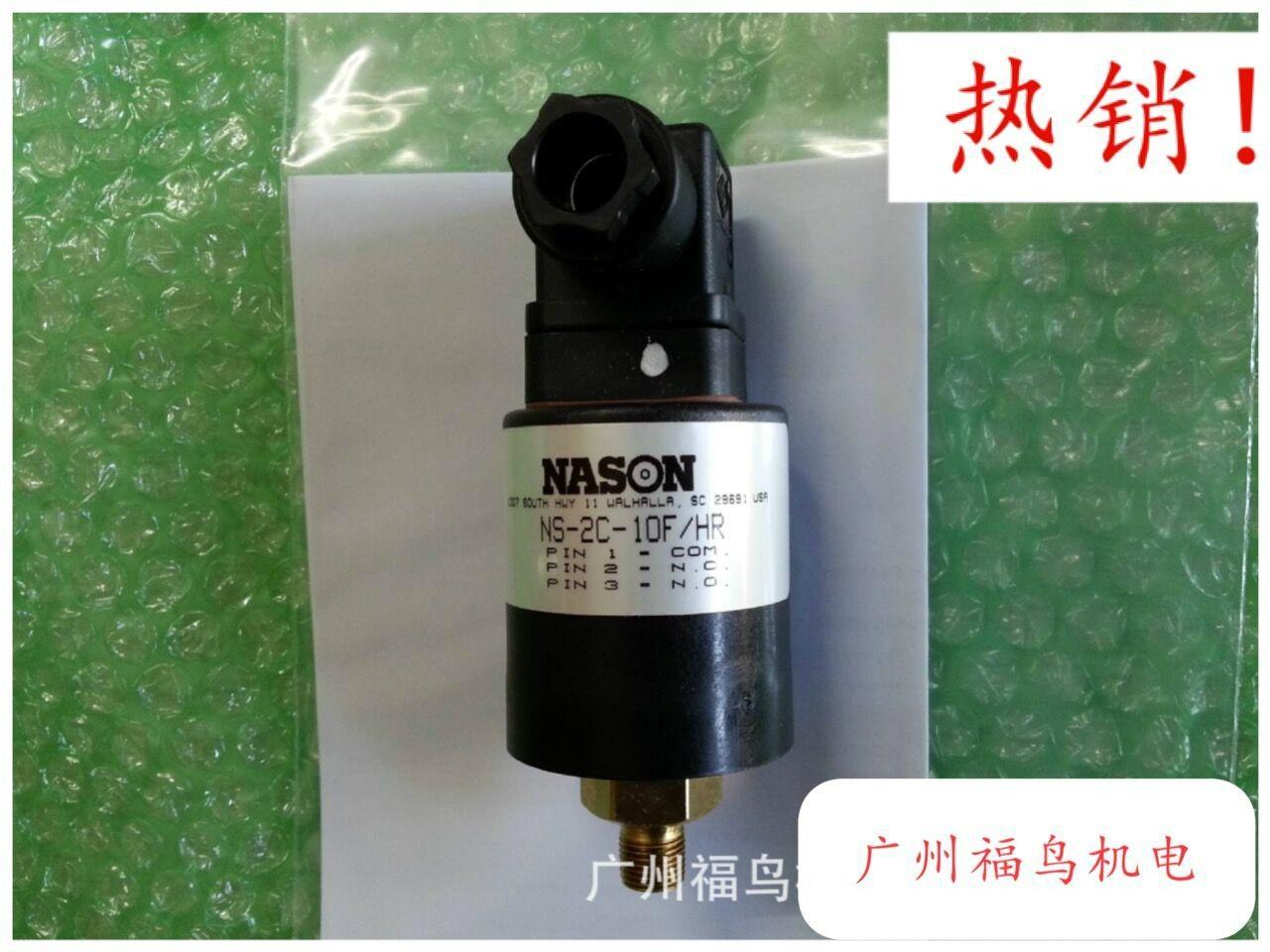 NASON壓力開關,  型號: NS-2C-10F/HR