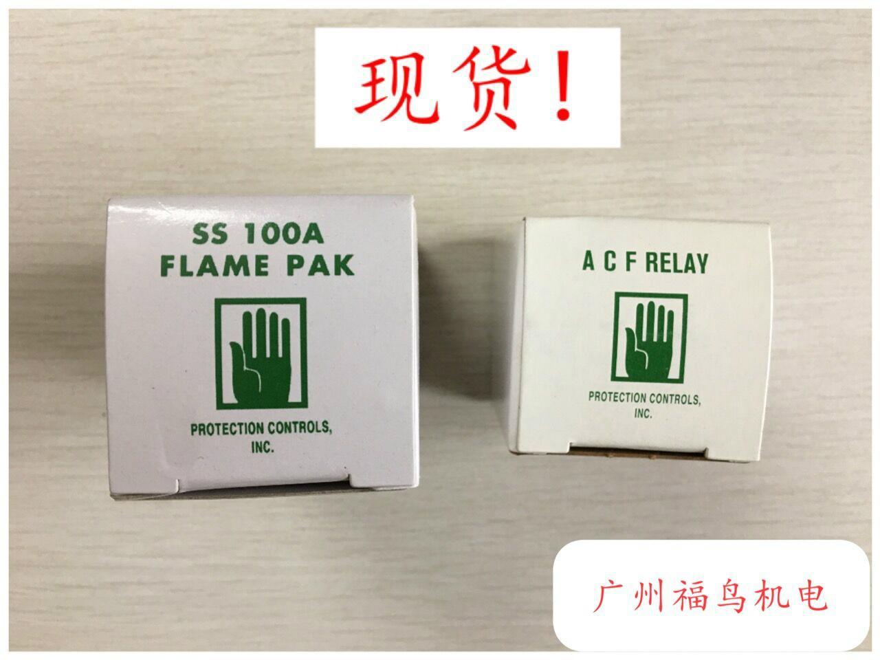 PROTECTION CONTROLS INC燃燒控制器  10