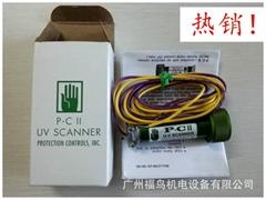 供應PROTECTION CONTROLS火焰檢測器(P-C II U-V SCANNER)