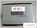 供应CLEVELAND振动器(