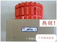 供應TB WOODS聯軸器用橡膠塊, 膠套(10H)