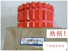 供应TB WOODS联轴器用橡胶块, 胶套(9H)