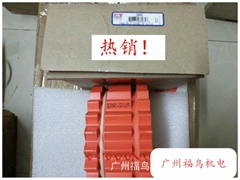 供应TB WOODS联轴器用橡胶块, 胶套(10HS)