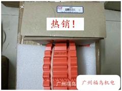 供應TB WOODS聯軸器用橡膠塊, 膠套(10HS)