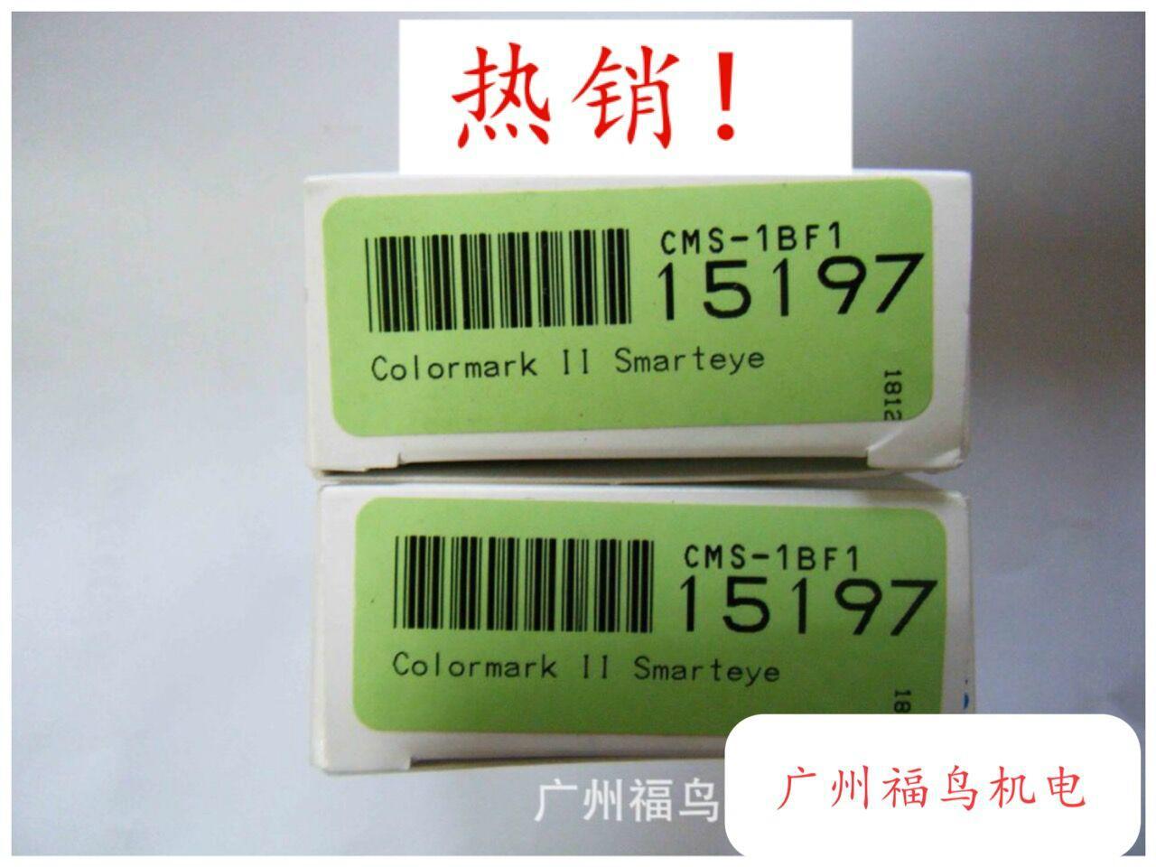 TRI-TRONICS傳感器, 型號: CMS-1BF1