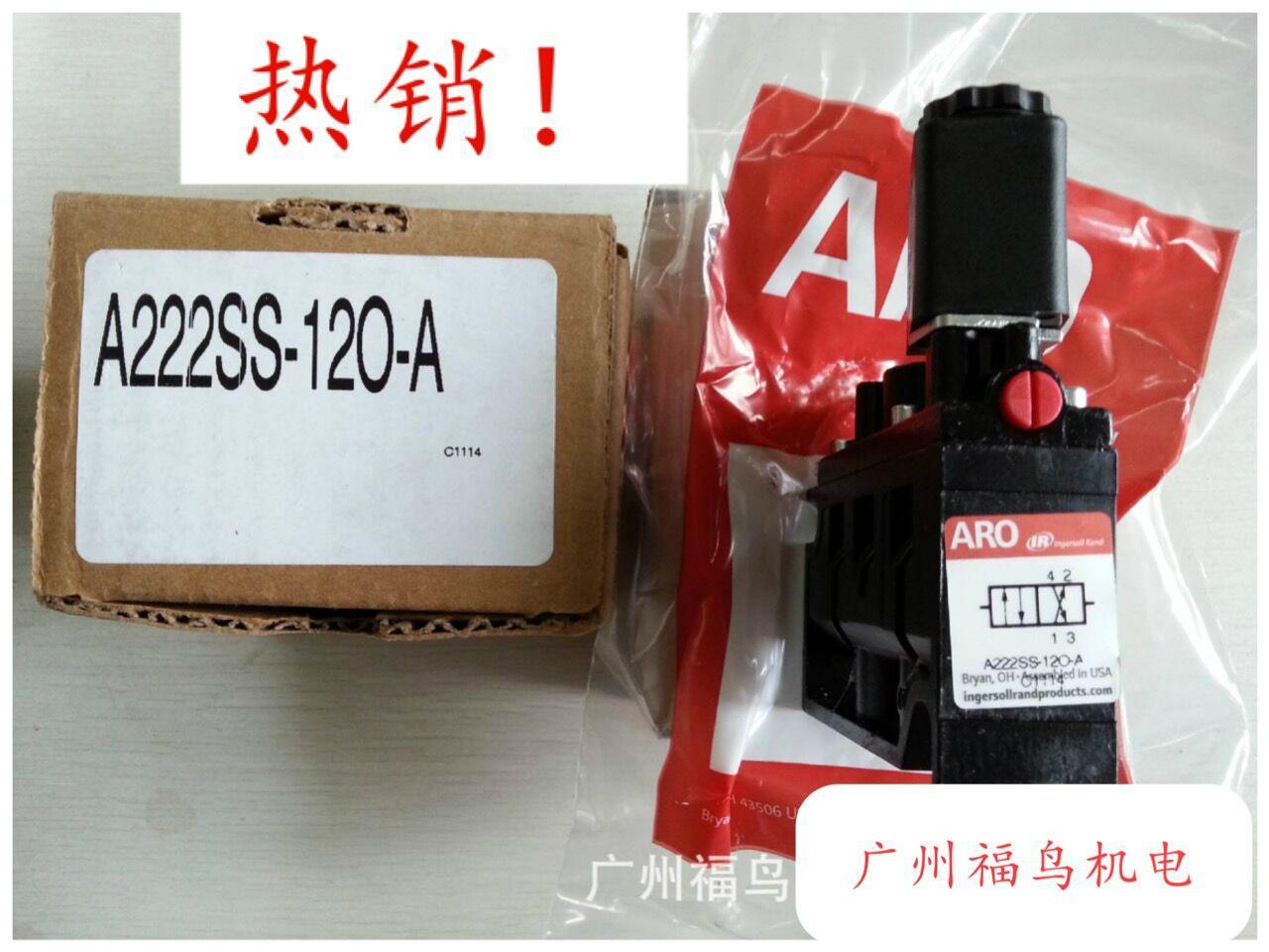 ARO电磁阀,  型号: A222SS-120-A
