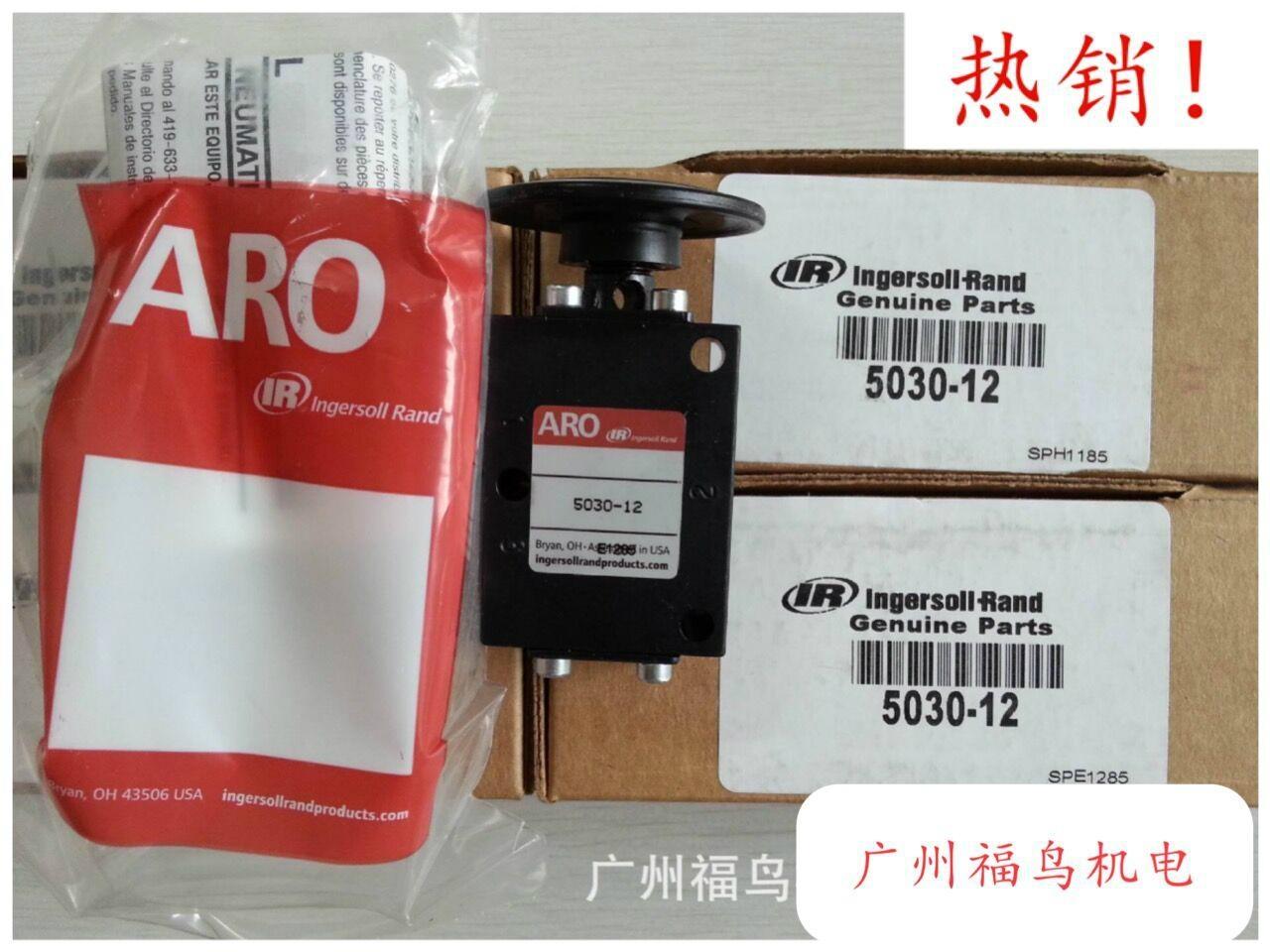 ARO手动阀, 型号:5030-12