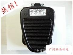 供應LINEMASTER腳踏開關(636-S)