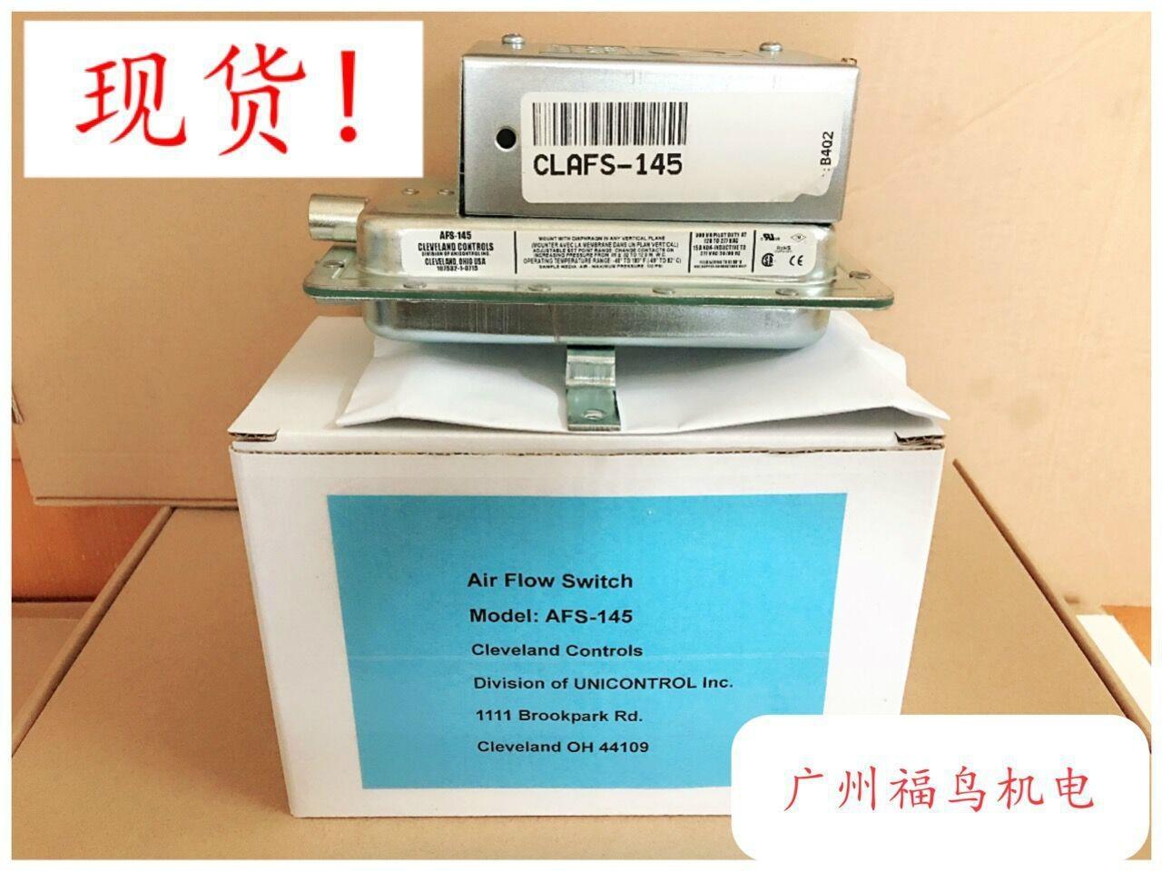 CLEVELAND CONTROLS压力开关, 型号: AFS-145