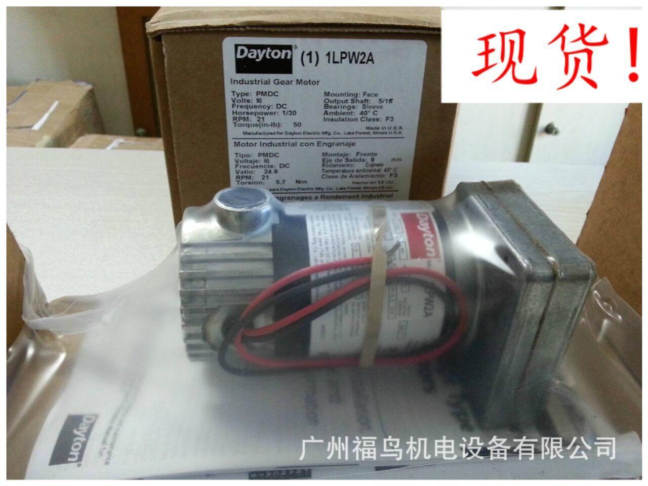 DAYTON电机, 型号: 1LPW2A