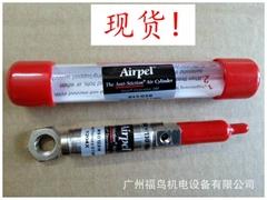 現貨供應AIRPEL/AIRPOT玻璃氣缸, 低摩擦氣缸(M9D12.5N)