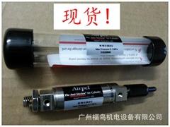 现货供应AIRPEL/AIRPOT玻璃气缸, 低摩擦气缸(M16D25.0U)