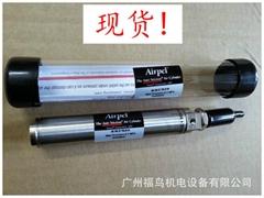 现货供应AIRPEL/AIRPOT玻璃气缸, 低摩擦气缸(M16D75.0N)