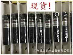 現貨供應AIRPOT氣缸(57064-2, S160A300Y)