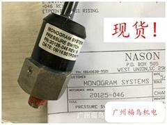 供應NASON(MONOGRAM SYSTEMS)壓力開關(20125-046)