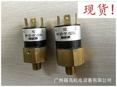 現貨供應NASON壓力開關(SM-2C-5F/QCAU)