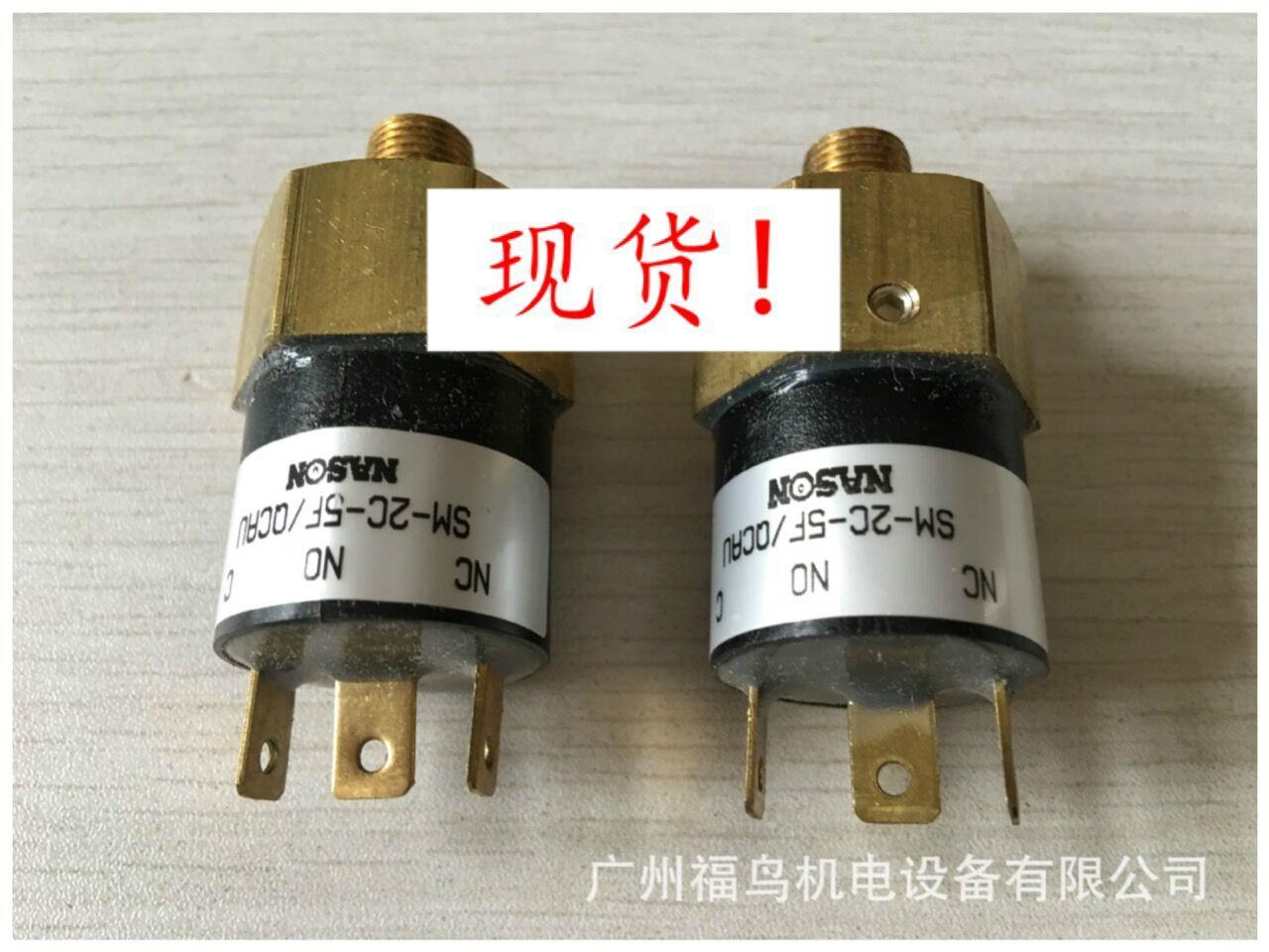 NASON壓力開關, 型號: SM-2C-5F/QCAU