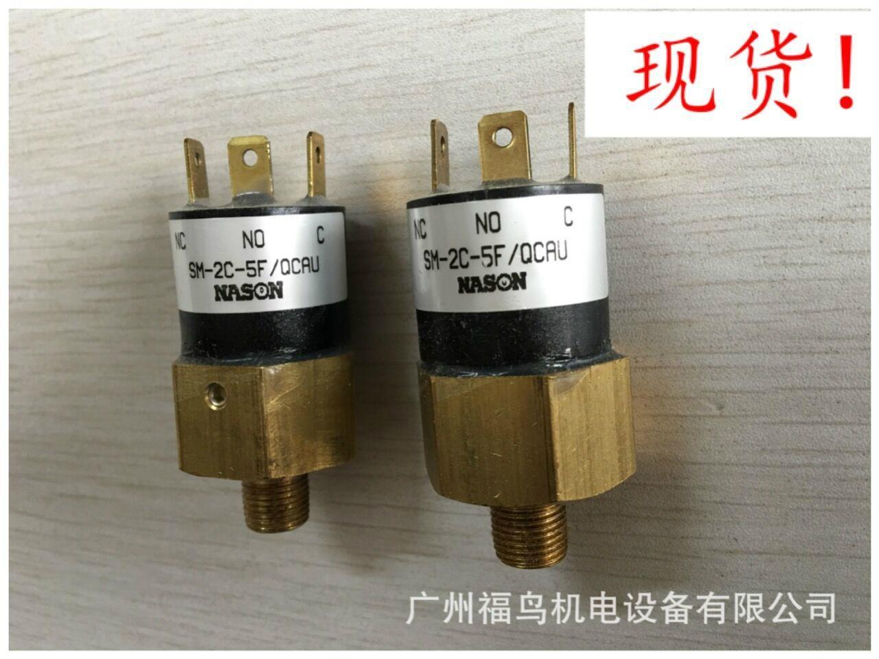 NASON壓力開關, 現貨型號: SM-2C-5F/QCAU