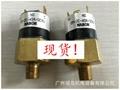 NASON压力开关, 型号: SM-2C-45R/QCAU