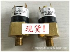 現貨供應NASON壓力開關(SM-2C-45R/QCAU)