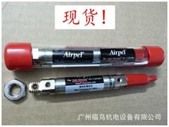 现货供应AIRPEL/AIRPOT玻璃气缸, 低摩擦气缸(M9D25.0U)