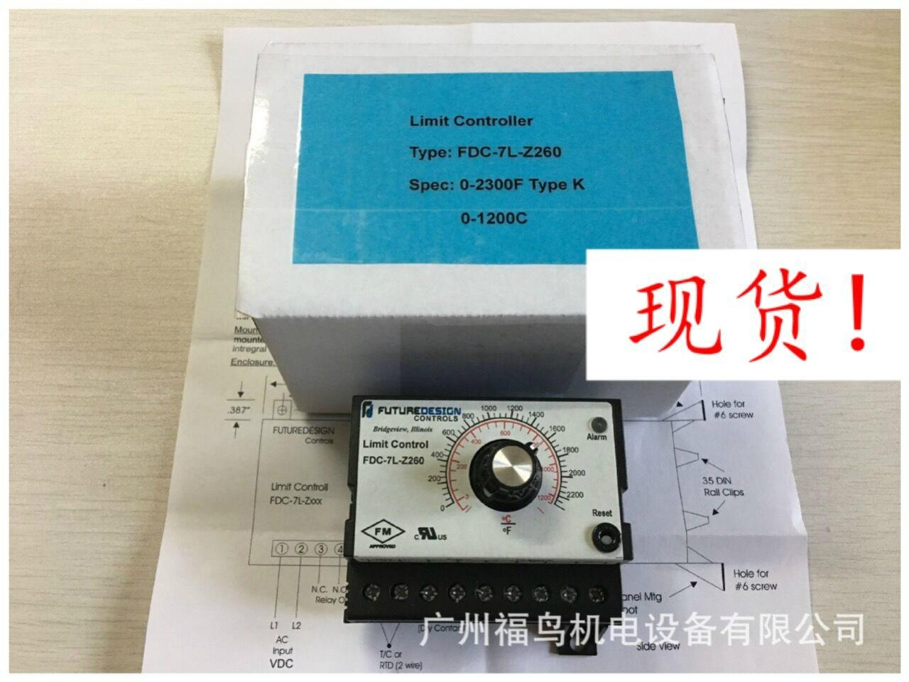FUTURE DESIGN温度控制器, 型号: FDC-7L-Z260