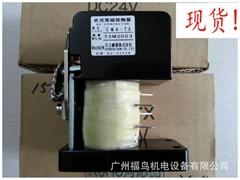現貨供應KYORITSU共立直流電磁接觸器(CM4-TX)