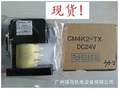 现货供应KYORITSU共立直流电磁接触器(CM4K2-TX)