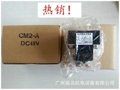 供应KYORITSU共立直流电磁接触器(CM2-A)