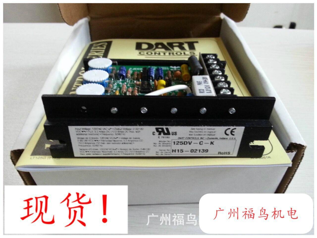 DART CONTROLS调速器, 型号: 125DV-C-K