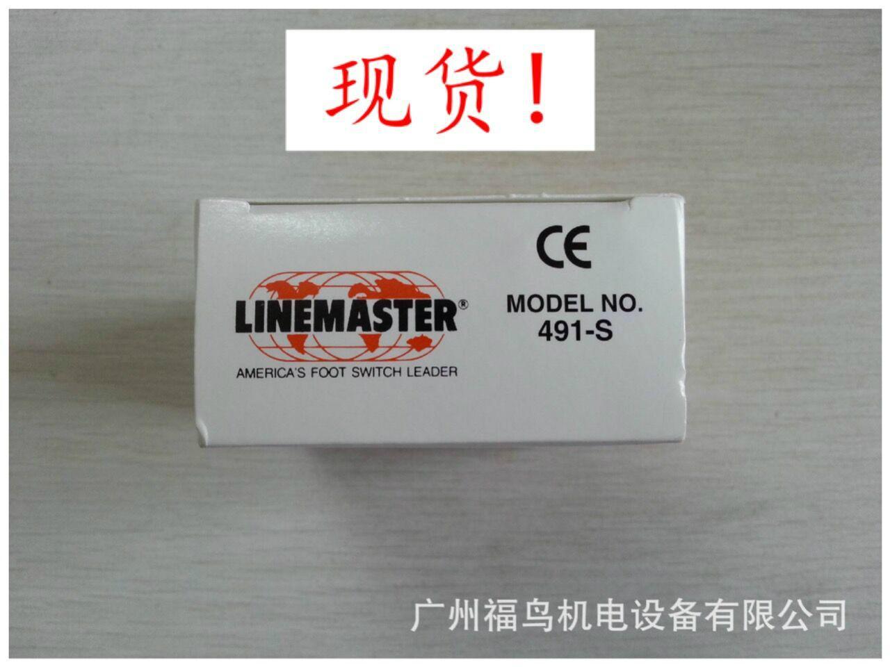 LINEMASTER腳踏開關,  型號: 491-S