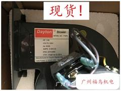 现货供应DAYTON风机(1TDP6, 2C915, 2C915A)