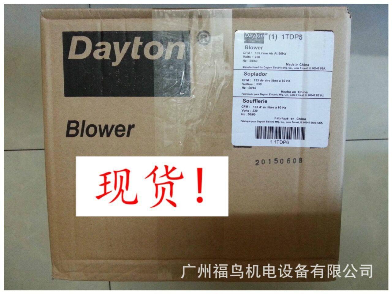 DAYTON風機  型號: 1TDP6